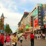 estágios e cursos de mandarim em Pequim