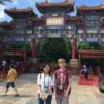 Vidaedu cuidar de crianças em Pequim