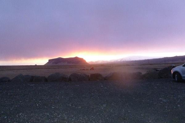 VidaEdu Experiência Profissional Remunerada na Iceland