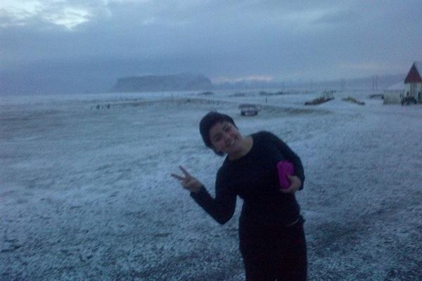 Vidaedu experiência profissional remunerada em Vik, Iceland