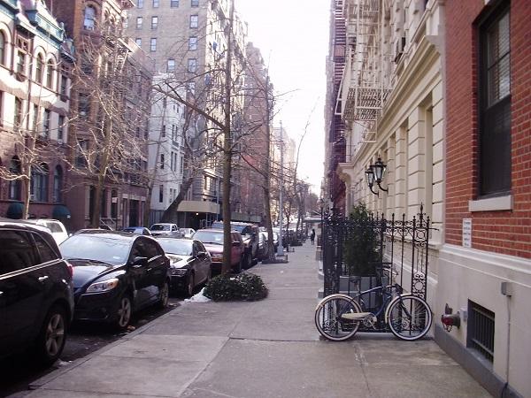 VidaEdu curso de inglês em NY, EUA