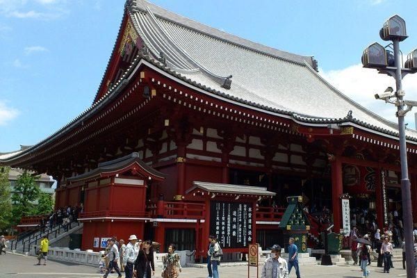 VidaEdu Curso de Japonês em Tokyo, Japan