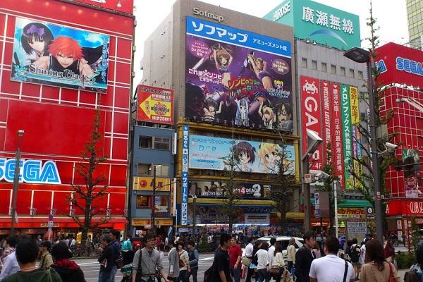 VidaEdu Curso de Japonês em Tóquio, Japão