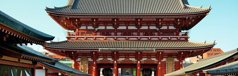 Estágios Profissionais no Japão
