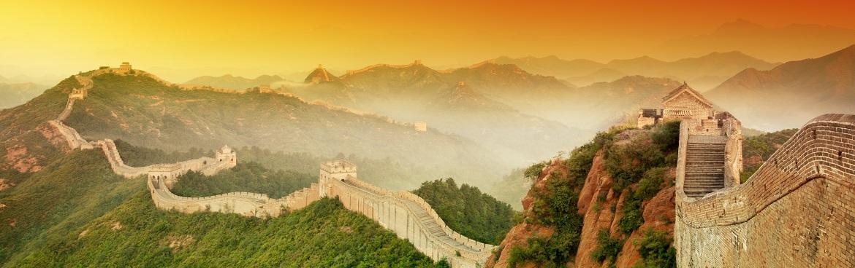 Estágios Profissionais na China