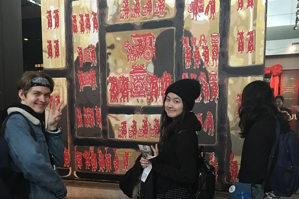 vidaedu au pair visitar capital museu pequim china