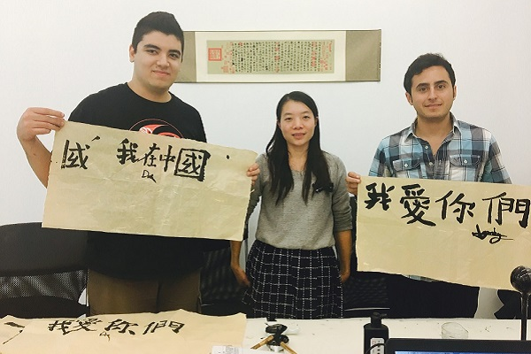 vidaedu au pair workshop caligrafia chinesa pequim