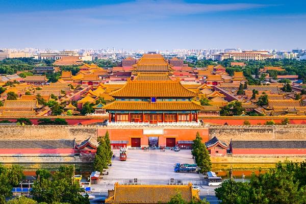 vidaedu cidade proibida pequim china estagios remunerados vidaedu