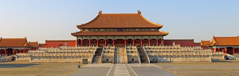 Curso de Mandarim em Pequim
